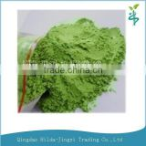 2015 100% healthcare energy drink powder organic barley grass powder