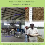High capacity automatic floating fish feed processing machine