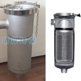 ECO Single Bag Filter Housing-Size 3 Stainless Steel Bag Filter Housing For Industrial Filtration