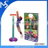 Children Kid Outdoor Sport Play Adjustable Stand Basketball Set Game Toy