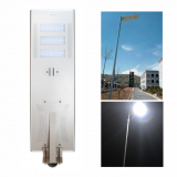 China Solar street light with lithium battery for outdoor lighting integrated all in one