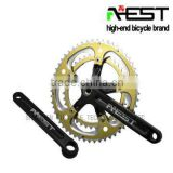 Bicycle Crank & Chainwheel