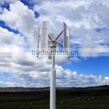 RICHUAN 1000W vertical wind tunnel turbine for sale
