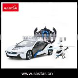 RASTAR Hot Sale High Speed High Quality 4 Channels radio control toys Car radio control helicopter
