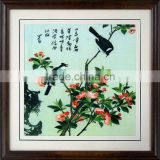 Wall hanging handmade silk embroidery in birds and flowers
