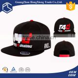 London wholesale 3d embroidery types of snap back hats men
