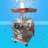 High efficiency 220V Electric meat mincer, meat and bone mincer (ZQW-22c)                                                                         Quality Choice