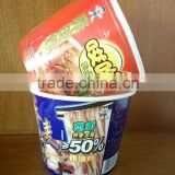 double wall heat insulated good quality wholesale disposable hot instant ramen noodles deep paper bowl