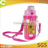 360ml Baby Stainless Steel Water Bottle