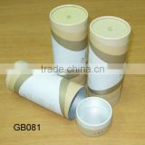 Printed hard paper round box cylinder gift box cosmetic packaging box