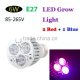 E27 6W LED Plant Grow Light Hydroponic Lamp Bulb 2 Red 1 Blue for Indoor Flower Plants Growth Vegetable Greenhouse AC85-265V