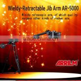 INquiry about Wieldy AR5000 Retractable jib crane dolly crane Wieldy video crane for camera photographers