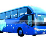 INquiry about New coach Yutong ZK6147H 13.6-meter luxury bus price