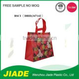 Pricture printing cheap woven recycled shopping bag/reusable hdpe plastic bag/shopping bag plastic bag