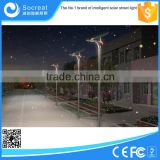 China Modern Sale die cast aluminum lamp body material garden solar light, motion sensor light