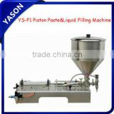 Fully Automatic Fill Seal Machine with piston filler for packing Paste ketchup cream