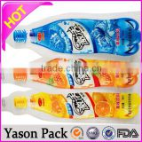 Yason ice cream packing film plastic bag for ice cube aseptic juice packaging