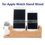 2016 Charging Stand for Apple Watch and for iPhone, for Apple Watch Holder Wood Multifunctional