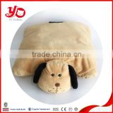 Latest design top quality plush dog pillow, soft stufffed plush dog animal dark yellow pillow