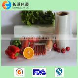 EVOH co-extruded film- food vacuum packing film                                                                         Quality Choice