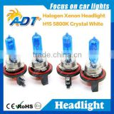 H15 Xenon White halogen bulbs 12V 55w 7500k plasma lights for VW GOLF MK7