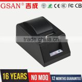 GSAN Hot Saled Cheap Price Kiosk Argox Barcode Printer For Pos Machine And Cash Register