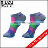 Best Price Custom Made Designs Lonati Sock Knitting Machine