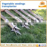 Onion transplanter machine sale, Hand held transplanter for tomatoes, vegetable seedlings transplanter