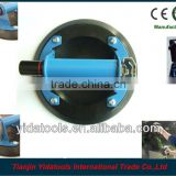 8inch suction cup vacuum lifter