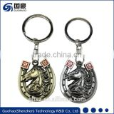 Promotional Lucky horseshoe gifts wholesale keychain charms key chain fur