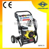 electric high pressure gasoline engine washer for sale factory price,6.5hp gasoline mini high pressure washer
