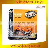 new kids items good quality motor bike hot new products for 2015
