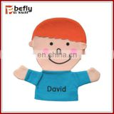 Cute boy shape mini plush finger doll for sale