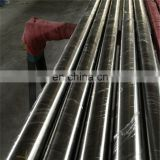 ASTM A276 AISI SS 409 410 416 420 430 431 436 stainless steel solid bar rod manufacturer