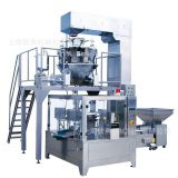 cakes, peanuts Prefabricated Bag-to-Bag Packaging Machine