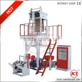 high quality nice price plastic film blowing extrusion machine/pe film blow molding machine