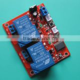 WINSUN 2 12V high power self-locking relay module single bistable switch button start and stop the high level trigger