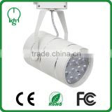 Industrial/commercial/clothing shop/showcase display lighting wholesale 5W-18W LED track lamp