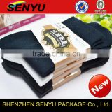 hot sale business men socks paper band packaging