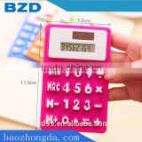 Promotion Calculator Gift Mini Silicone Porket Solar Power Calculator / Logo Customized OEM Electronic Manufacturer