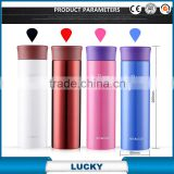 nissan stainless steel vacuum flask