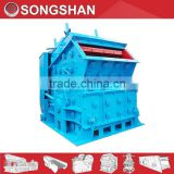 China hot sale vertical shaft impact crusher with high technology