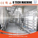 water treatment system/pure water treatment system purification plant/water treatment system ro plant price