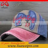 Made in china oem hot brand baseball cap Casual Outdoor sports snapback hats cap for men women