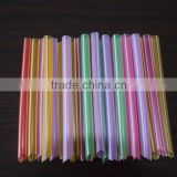 ML12 PP DRINKING STRAW MAKING MACHINE