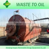 Waste Disposal Equipment From Xinxiang Huayin Factory