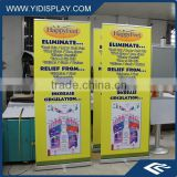 High Quality promotional vertical banner size