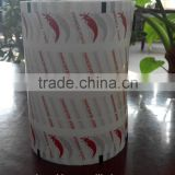 Waterproof packing tape printed with logo and costomized size and material are available