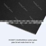 Ture Carbon fiber Plate,3K Twill Matte/Glossy Carbon fiber sheet,CNC Cutting Parts for Drone