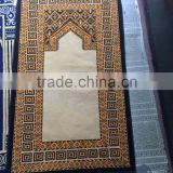Prayer Rugs , Muslim Prayer rug , Prayer mat , Cheap prayer rug , Bulk Prayer Rug , Wholesale Prayer rugs